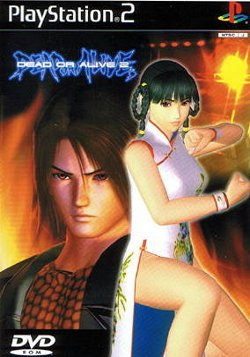 Dead or Alive 2 OST