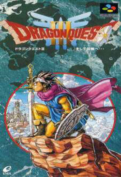 http://rpgmusics.com/wp-content/themes/rpgmusic/images/gameboxes/dragonquest3.jpg