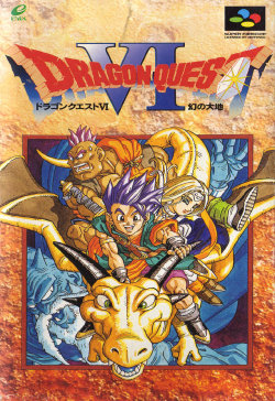 Dragon Quest 6 OST