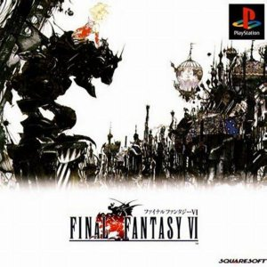 Final Fantasy 6 OST