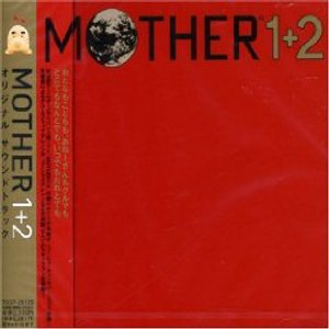 Mother 1 + 2 (GBA)