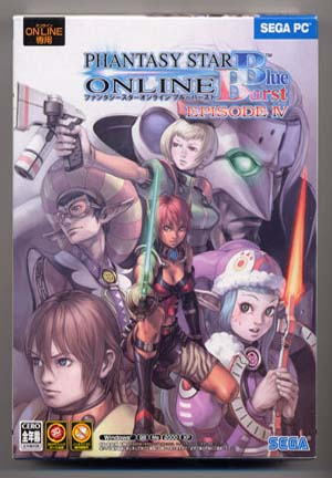 Phantasy Star Online Episode 4