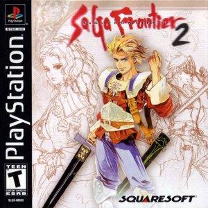 Saga Frontier 2 OST