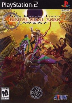 Shin Megami Tensei: Digital Devil Saga 2 OST