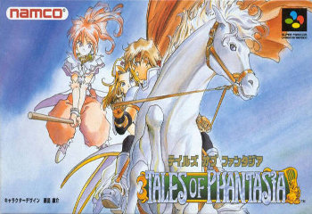 Tales of Phantasia (SNES) OST